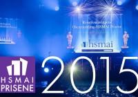 Påminnelse: Kun 14 dager til HSMAI-prisenes bidrag må være innsendt
