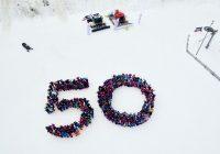 Tidenes bursdagsfest for Trysil, med 500 barn