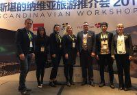 Lyngenfjord vil inn på det kinesiske markedet